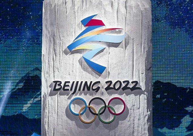 北京2022年冬奧會和冬殘奧會吉祥物全球徵集啓動