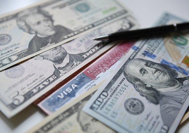一名涉嫌洗錢850萬美元並將錢轉賬至俄羅斯的人在美國被捕