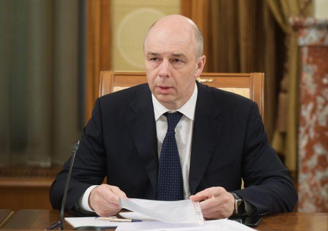 俄財長稱俄羅斯減少了對石油和制裁的依賴