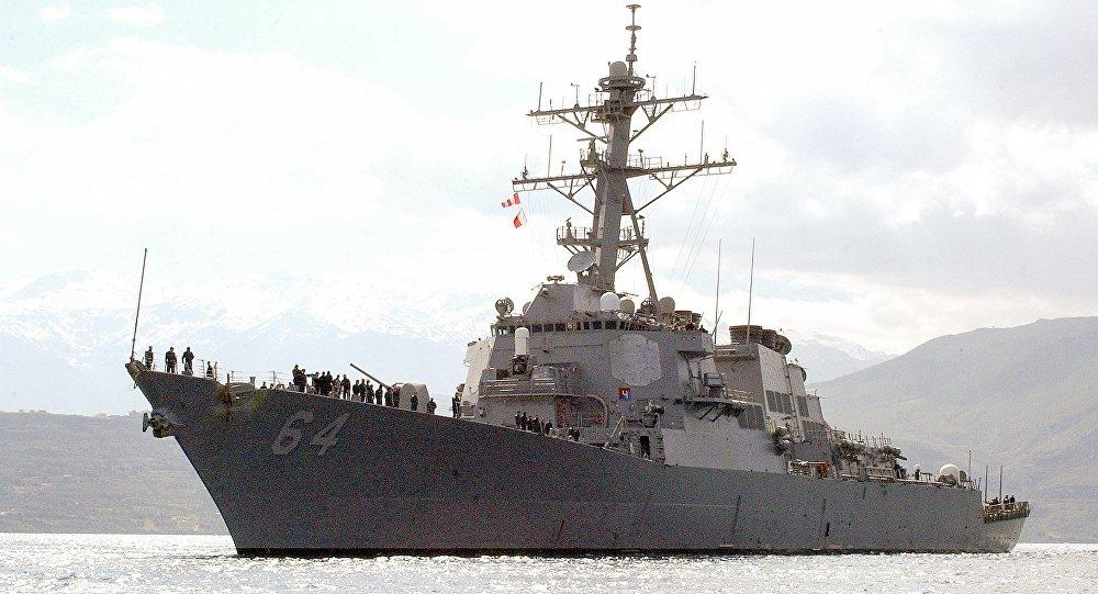 卡尼號驅逐艦