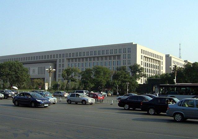 中華人民共和國公安部大樓