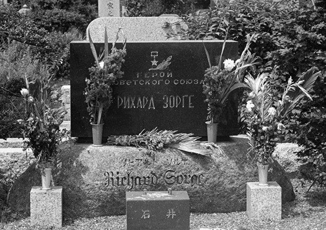 蘇聯英雄理查德·佐爾格在東京的墓地。
