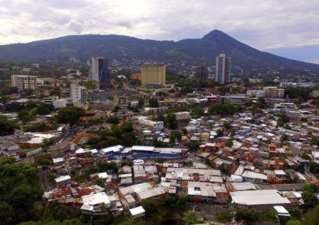 薩爾瓦多首都聖薩爾瓦多