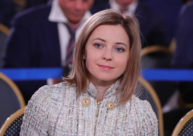 納塔利婭·波克隆斯卡婭
