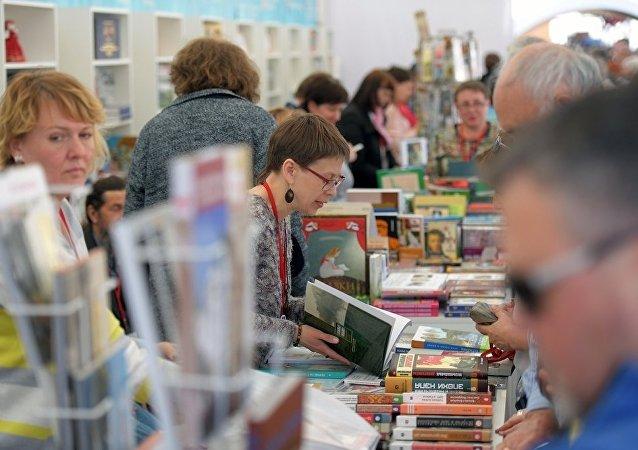 「紅場」圖書節6日在莫斯科開幕