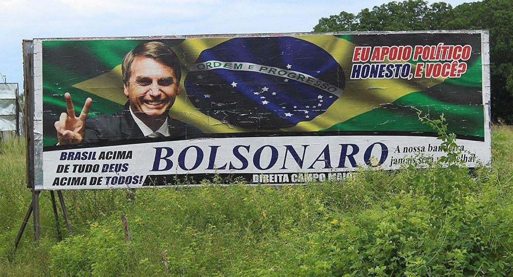 博爾索納羅