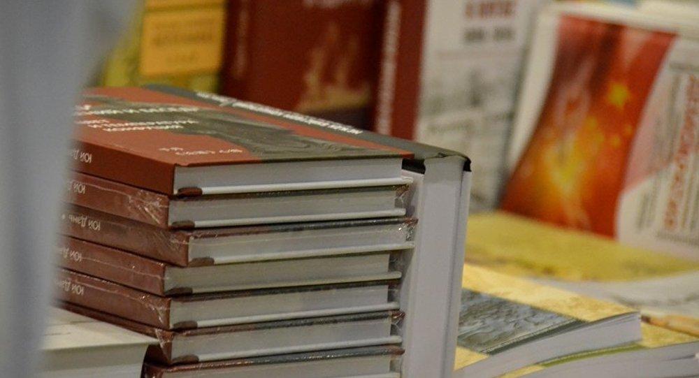 俄羅斯應向中國學習翻譯多領域外文書籍