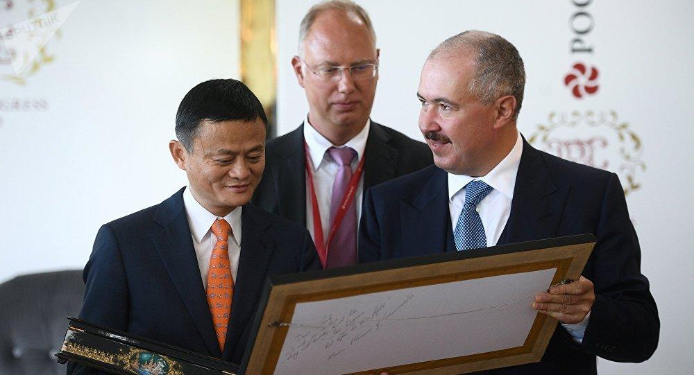 外媒:阿里巴巴在俄羅斯建合資企業意義重大