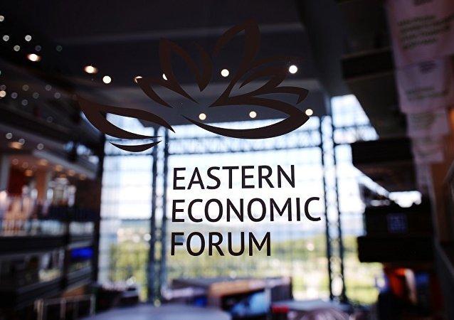 克宮:普京將在東方經濟論壇期間與中國副總理舉行會晤