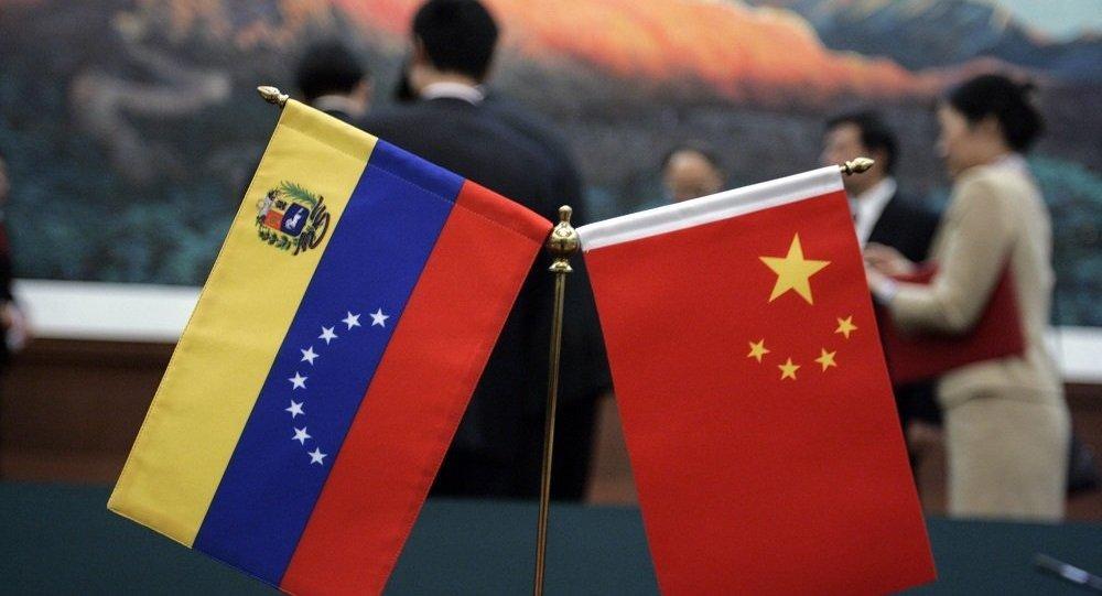 中國-委內瑞拉高級混合委員會就各領域合作達成廣泛共識