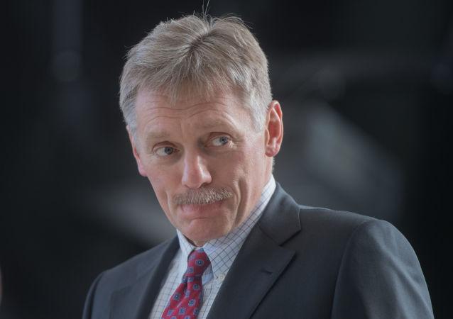 克宮:澤連斯基可以結束頓巴斯的衝突 需要執行協議
