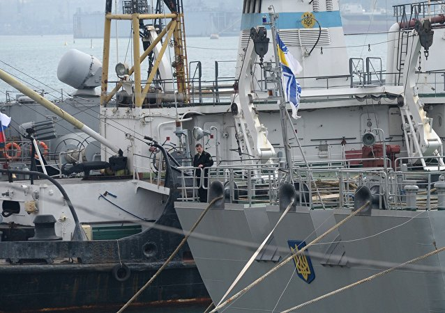 烏克蘭海軍/Archive