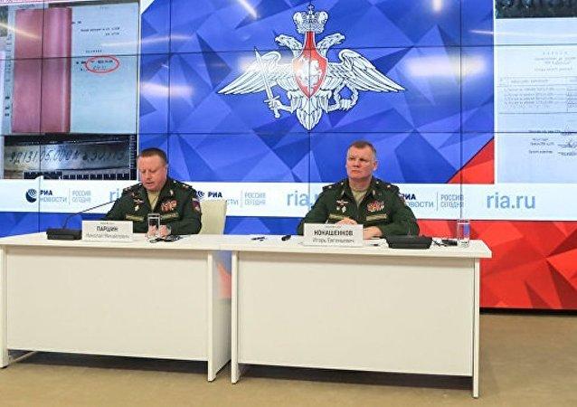 俄國防部表示,裝備這款導彈的部隊駐紮在烏克蘭利沃夫州斯特雷市