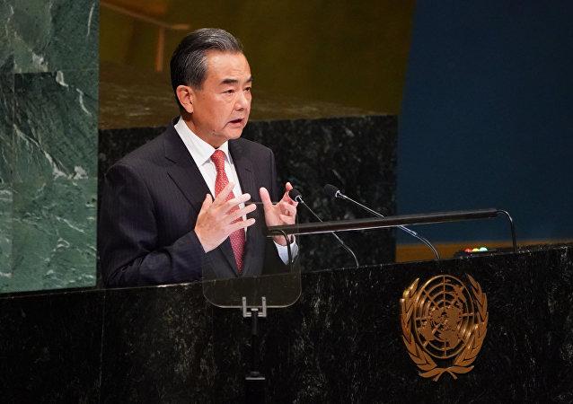 王毅聯大發表演講 提出新時代多邊主義的四大原則