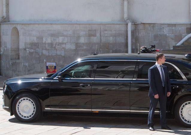 Aurus品牌的「車隊」項目豪華汽車