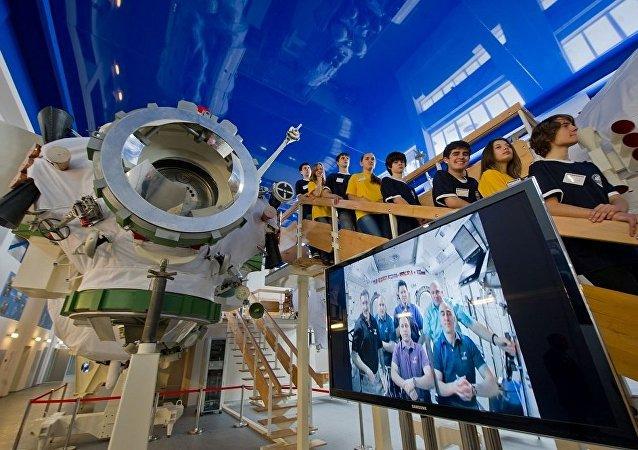 俄羅斯宇航員培訓中心