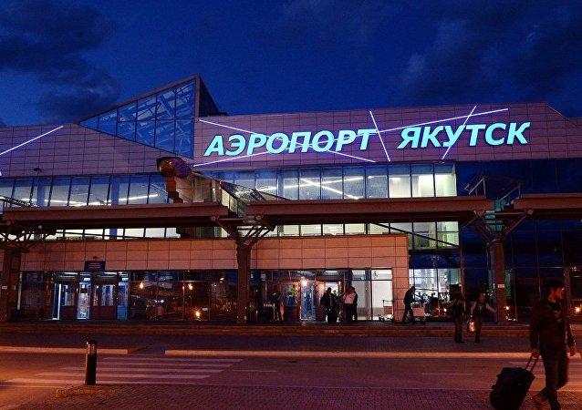 雅庫茨克機場