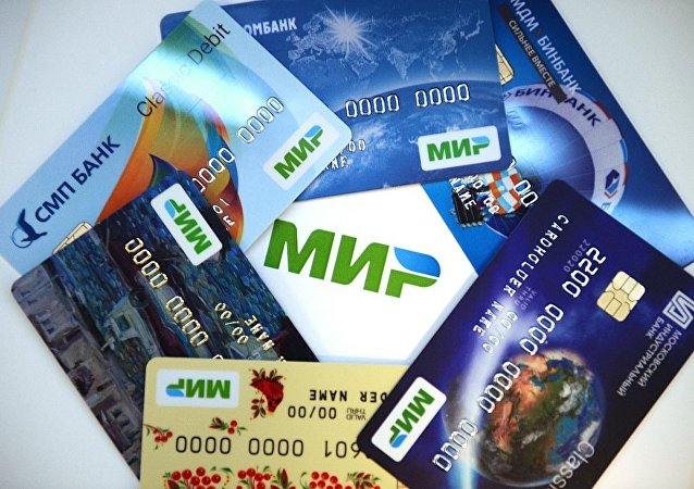 MIR卡(「世界卡「系統)
