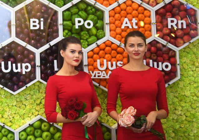 烏拉爾鉀肥公司展台