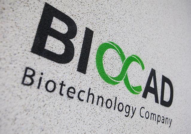 俄羅斯制藥企業BIOCAD