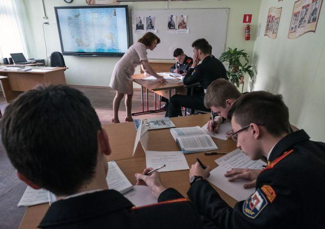 莫斯科中小學將於1月18日恢復正常面對面教學