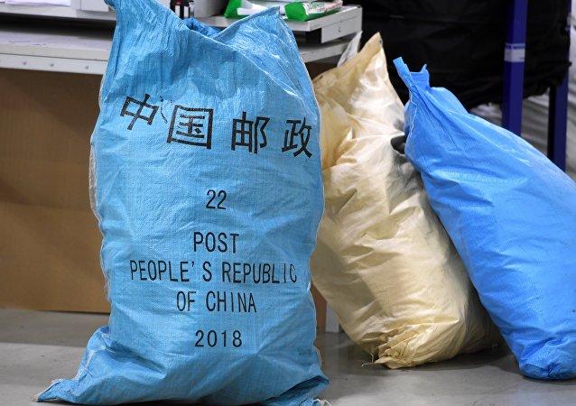疫情期間滿洲里中俄郵路暢通 1-7月海關驗放出境郵件250余萬件