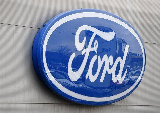 福特汽車公司