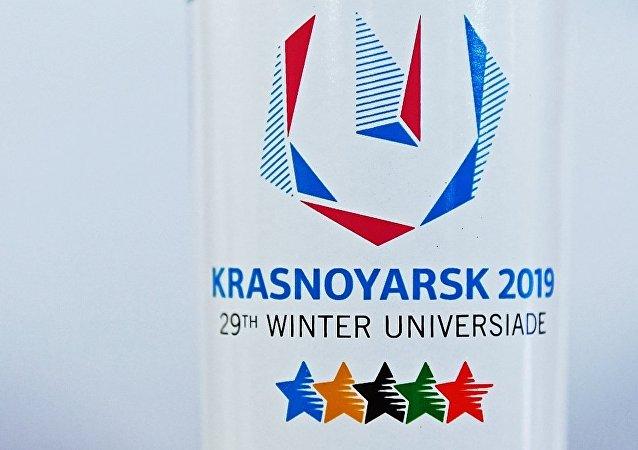 克拉斯諾亞爾斯克大冬會