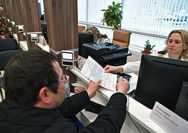 俄羅斯經濟和社會數字化排名領先中國等國