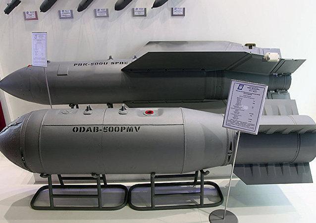 PBK-500U(「鑽頭」)航空炸彈和 ODAB-500PMV 航空炸彈