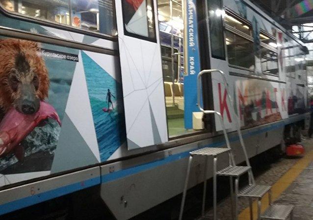 俄莫斯科地鐵開通「遠東特快」