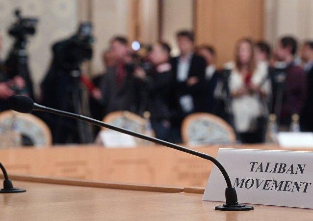 美國與塔利班的新一輪談判將於6月29日開始