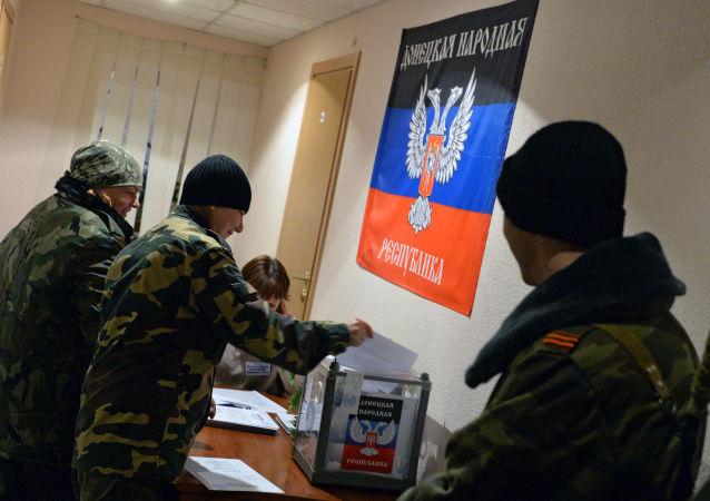 頓涅茨克人民共和國和盧甘斯克人民共和國開放選舉投票站