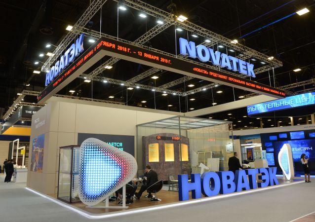 俄諾瓦泰克公司向中海油供應首批液化天然氣
