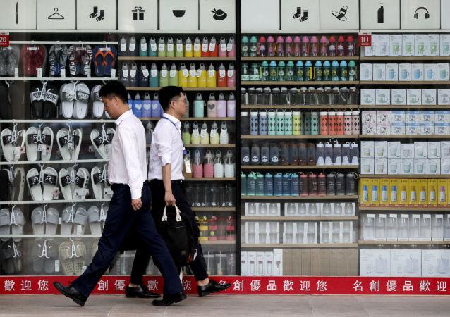 中國進入彭博發展中國家排名榜前三甲