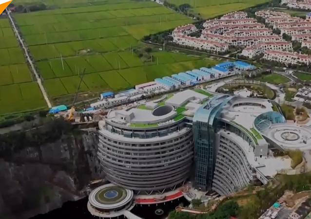 全球首家深坑酒店在上海開業