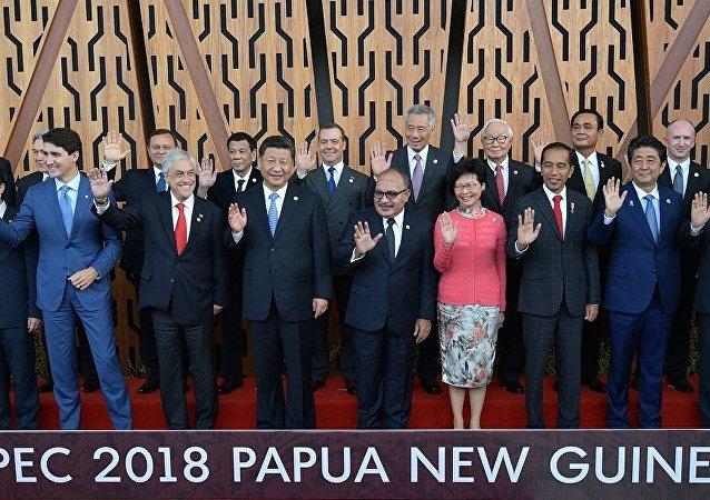 亞太經合組織峰會在巴布亞新幾內亞召開
