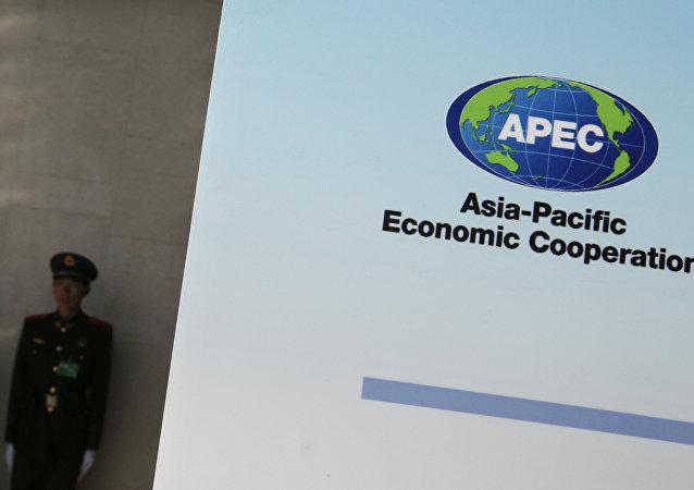 APEC成立初衷是推動亞太經濟的開放與合作