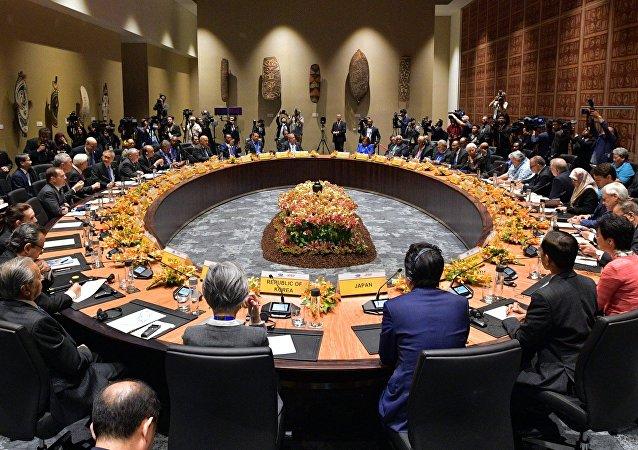 APEC峰會