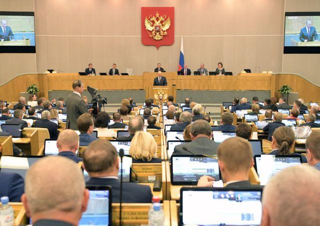 俄羅斯國家杜馬通過2019-2021年聯邦政府預算法案