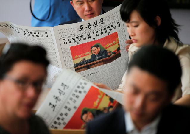 朝鮮稱美國提出的販賣人口的指責是誹謗和恐嚇