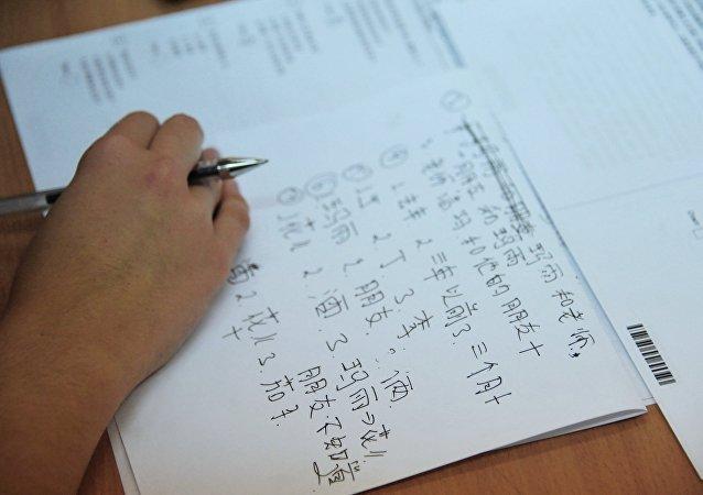 俄高考漢語科目中最常見的錯誤盤點