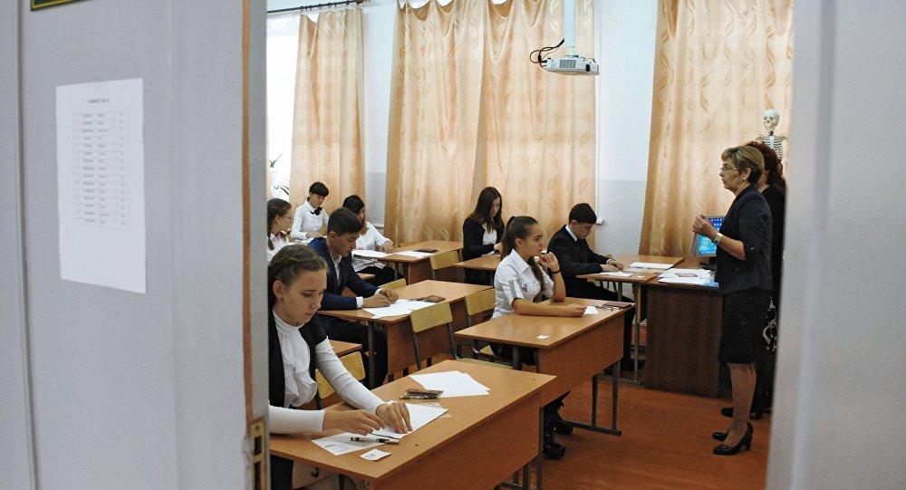 俄中學生2019年將首次通過國家統一考試漢語科目考試