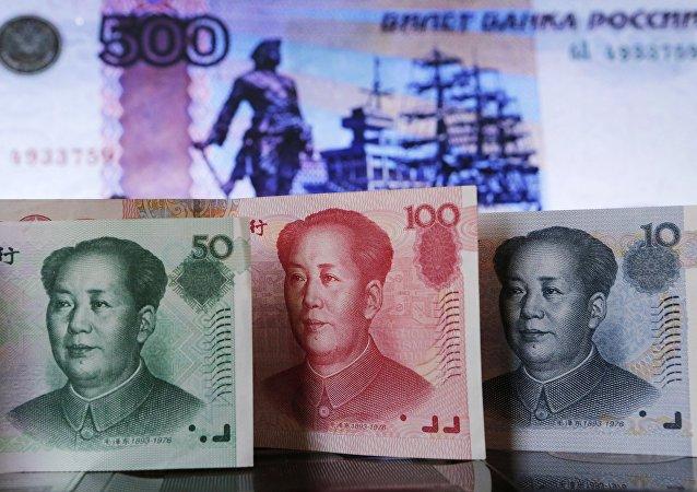 俄駐華大使:俄中本幣結算規模擴大不只因為制裁
