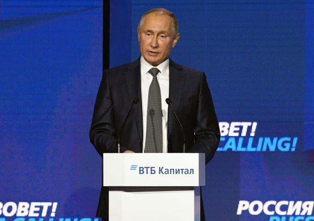 普京:俄羅斯是被迫減少使用美元的