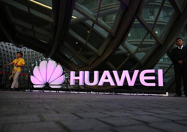 海底通信光纜:美國無法把中國華為公司從大洋洲排擠出去