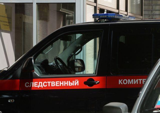 俄羅斯偵查委員會汽車