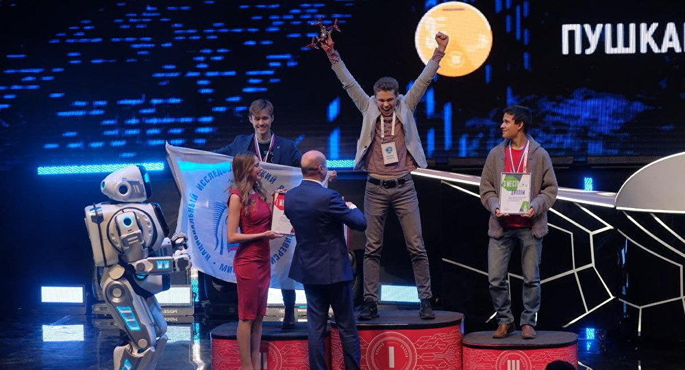 第二屆全俄大學生技能競賽