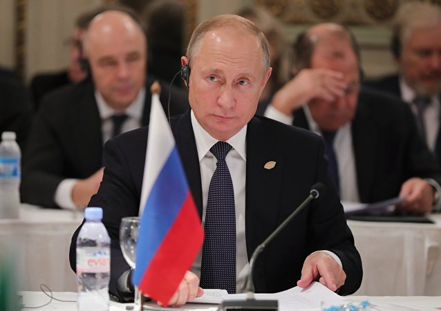 G20 峰會