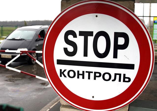 俄羅斯下列寧斯科耶和阿穆爾澤特邊境口岸至5月上旬暫停通關